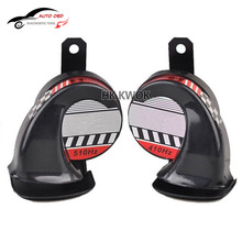2x12V Auto Car Electric Vehicle Air Horn Snail Horn Sound Level Motorcycle Loud Voice Speaker Cover Truck Lorry Boat Yacht Train