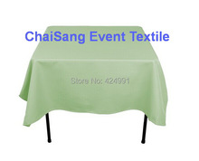 Extra Thicker 150cm Square Light Green Table Cloth,Polyester Plain Table Cloth,Square table cloth For Wedding &Hotel&Banquet