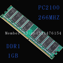 New 1GB  DDR1 PC2100 DDR266 266MHz 184PIN Low-density Dimm memory CL3 RAM Desktop Module Free shipping