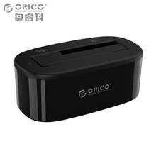 ORICO USB 3.0 to SATA External Hard Drive Docking Station for 2.5/3.5 inch HDD/SSD [Support UASP and 8TB ] (6218US3)(China)