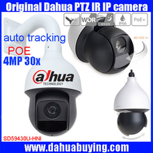 Original english Dahua auto tracking PTZ IP Camera 4Mp PTZ Full HD 30x Network IR PTZ Dome Camera SD59430U-HNI with POE DHL free