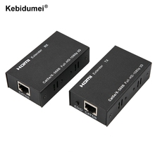 Kebidumei HD 1080P HDMI Extender TX/RX 60M CAT6 RJ45 Ethernet Cable Support HDMI 3D for HDTV DVD Player(China)