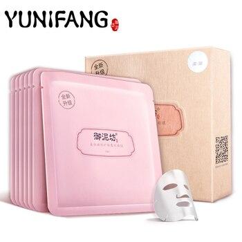Лицо уход за кожей YUNIFANG осветляющий FAICAL маска минеральная шелковая осветляющий отбеливания увлажняющий увлажняющий 30 мл * 7 шт.