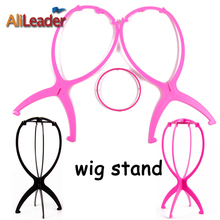 Alileader Plastic Wig Head Portable Wig Stand Holder Durable Folding Wig Display Tool Stable Wig Dryer Wholesale 0.58Usd/Pcs(China)
