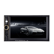 7050B 2 Double Din 6.5 Inch 1080P Touch Screen Car MP5 Player Bluetooth Multimedia FM Radio Rear View Camera Remote Control