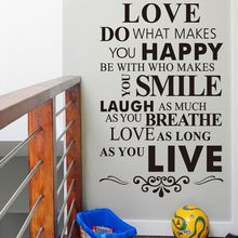 2016 New Creative Love do what makes you Happy Art Pvc Wall Stickers Home Decor Words Wall decals adesivo de parede mural(China)