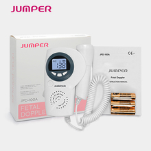 Jumper Professional Handheld Prenatal Fetal Doppler, Pocket Ultrasonic doppler baby heart rate monitor with CE& FDA&ISO Approve(China)
