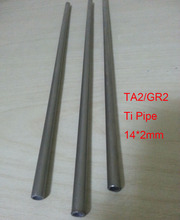 14*2mm(OD*WT), Ta2 Titanium Pipe Industry Experiment Research DIY GR2 Small Ti Tube about 300 mm/pc 3pcs/lot