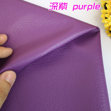 "Purple Big Lychee Pattern PU Synthetic Leather Faux Leather Fabric Upholstery Car Interior Sofa Cover  54"" Wide Per yard"