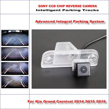 Intelligent Parking Tracks Rear Camera For Kia Grand Carnival 2014~2016 Reverse Backup Original Style  / NTSC HD 580 TV Lines