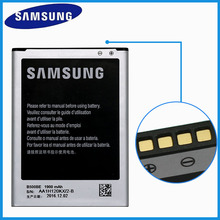New Original Samsung Battery For Samsung Galaxy S4 Mini i9195 B500BE 4 Pin With NFC 1900mAh Mobile Phone Replacement Batteries