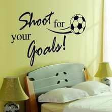 Cheap sale sport football black Shoot for your goal home decor for boy's bedroom creative quote wall decal for living room