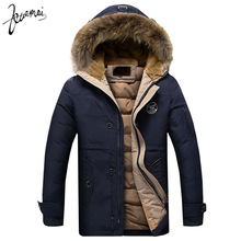 KUAMAI Men Down Jacket Brand Clothing High Quality Men Casual Warm Hooded Fur Collar Slim Down Coats Winter Jackets Snow XXXL