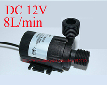 Mini 3905 Water Pump, DC12V brushless pump Solar Heating mute bath water circulating pump 8L / min