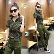 Women's Fashion Camouflage Blouses Short Sleeved Shirts Army Fan Military Breathable Elastic Clothes Female Sailor Dance Costume
