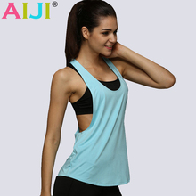 Women Sports Shirt Sleeveless Breathable Sports Jersey Cool Loose Yoga Tops Fitness Running T Shirt Women Sport Top
