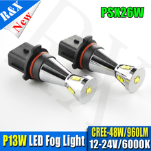 2 pieces 48W 960LM 12V-24V P13W LED Bulbs DRL For 2008-12 Audi B8 model A4 or S4 with halogen headlight trims