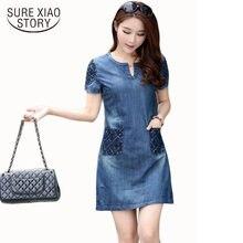 new 2019 summer fashion elegant denim dress hot sale casual loose jean dress lady plus size slim short sleeve clothing 673J 30(China)