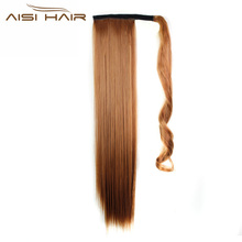 "I's a wig 24"" 110g 15 Colors Available High Temperature Fiber Synthetic Fake Hair Wraparound Ponytail Extensions for Women(China)"