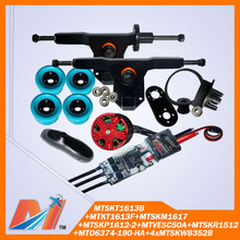 Maytech e longboard 6374 190kv motor and SuperEsc based on vesc with wirelesss remote and jet surf pulley with truck and wheels(China)