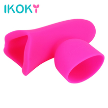 Buy IKOKY Adult Sex Toy AV Massager Vibrator Attachment Male Penis Masturbator AV Stick Head Cap Vibrator Caps Wand Massager Sleeve