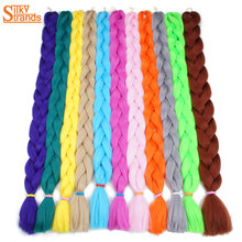Silky Strands Braiding Hair Bulk 82inch 165g Synthetic Jumbo Braids Hair Extensions High Temperature Fiber 1Piece/Lot(China)