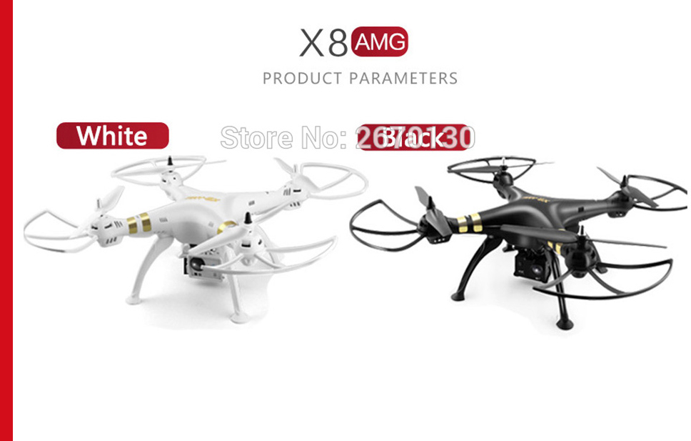 Adult Toys sport RC Quadcopter X8AMG GPS Real-Time RC Helicopter Brushless motor Drone With Camera HD 4K 1600W FPV wifi hand 8