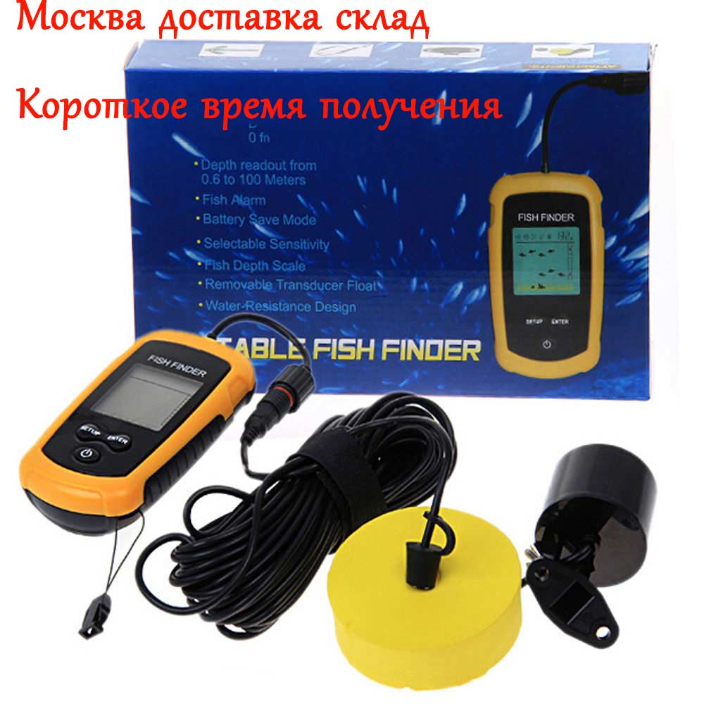 Portable Fish Finder Sonar Sounder Alarm Transducer Fishfinder 0.7-100m fishing echo sounder with Battery with English Display<br>