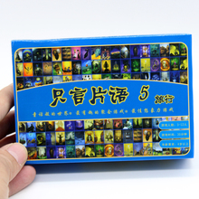 """Dixit 5"" Board Game 3-12 Players Kid'S Board Game Kids Educational Card Game Expand Travel Version Family Party Indoor Game(China)"