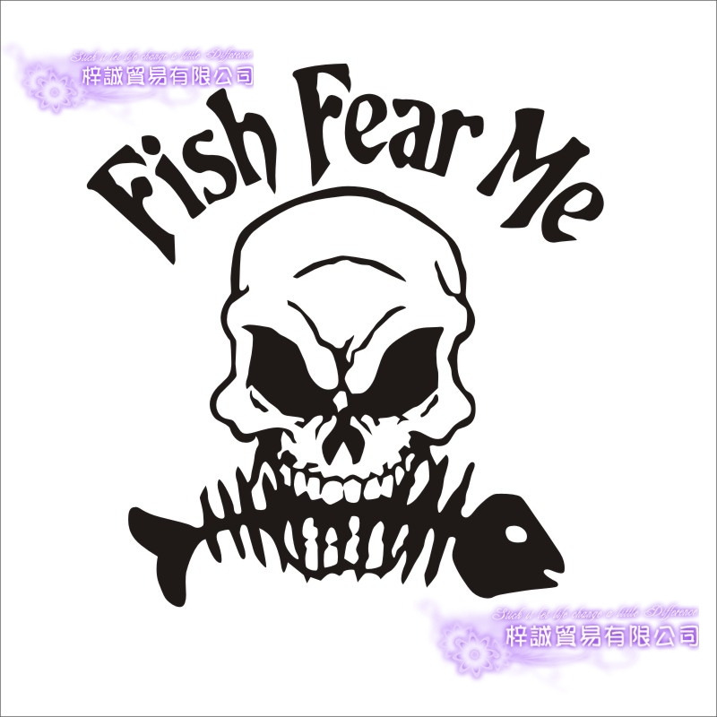 Fishing Sticker Car Skull Fish Decal Angling Hooks Tackle Shop Posters Vinyl Wall Decals Hunter Parede Decor Mural Sticker