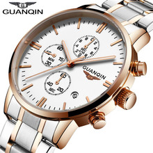 GUANQIN Watches Men Famous Brand Luxury Multi Function Mens Wrist Quartz Watch Waterproof Full Steel Business Male Wrist Watch(China)
