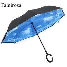 Windproof Double Layer Folding Inverted Umbrella Rain Protection Car Reverse Umbrellas with C-shaped Handle for Adult 12 Colors