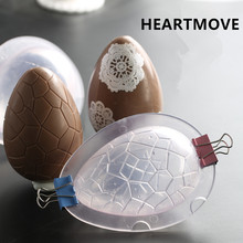 HEARTMOVE Newly 2 Style 3D Easter Egg Chocolate Mold Stereo Candy Jelly Mold Baking Tools Dinosaur Egg Shape Acrylic Mould 9285