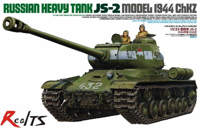 RealTS TAMIYA MODEL 35289 Russian Heavy Tank JS-2<br>