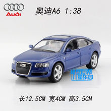KINSMART Die Cast Metal Models/1:38 Scale/Audi A6 toys/for children's gifts or for collections