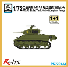RealTS S-model model PS720133 1/72 WWII British M3A3 Light Tank (UK Army) (2 kits in 1 box)