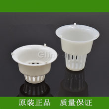 2pcs Plastic Spittoon filter long short for dental unit dental chair spare parts