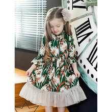 Girls Dress 2017 Spring And Summer Children's Clothes Lovely Princess Girls Dresses Holiday Party