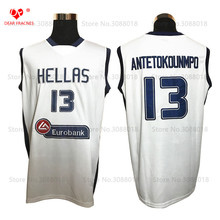 Top Hellas Greece Team #13 Giannis Antetokounmpo Jersey Throwback Basketball Jersey Vintage Retro Basket Shirt For Men Stitched