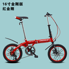 "20"" 6 Speed Lightweight Road Bike for Students, Fast Folding Bicycle, Portable Bike for Girls, Double Disc Brake, 4 Colors(China)"