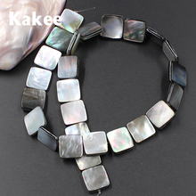 Kakee Natural Square Charms Mother of Pearl Sea Shell Jewelry Making DIY Beads Fashion Earrings and Necklaces Beading Materials(China)