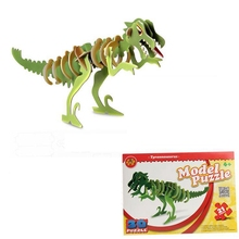 Children's 3D puzzle toys spell puzzle educational toy childhood fun game for boy girl gift car dinosaur(China)