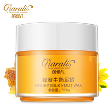 DARALIS Milk&honey wax exfoliating calluses and tender soft white exfoliating foot Mask film moisturizing Fade fine lines(China)