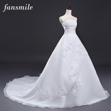 Fansmile Cheap Vintage Belt Long Train Wedding Dresses 2017 Robe de Mariee Sirene Vestidos Plus Size Bridal Dress Free Shipping(China)