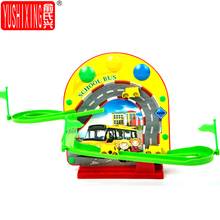 YUSHIXING Mini Electric Magnetic School Bus Track Toy Puzzle Music & Light Children Assembly Car Racing Track Toys A333-192