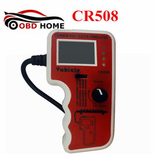 Super CR508 Common Rail Pressure Tester and Simulator CR508 Diesel Engine Fast Shipping(China)