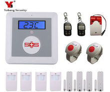 YobangSecurity Wireless GSM SMS Senior Telecare Home Security Alarm System with SOS Call for Elderly Care mobile Phone Control(China)