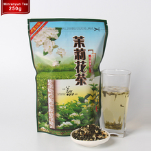 250g Top Grade Jasmine Green Tea 2017 Year New Organic Chinese Jasmine Tea The Organic Jasmine Flower or Chinese Kung Fu Tea Set