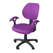 New Design Home Textile Office Computer Chair Covers Comfortable Spandex Chair Cover Dining Chair Cover 6 Colors