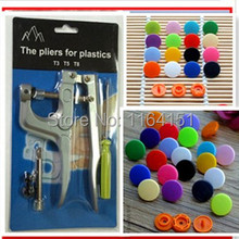 1pcs KAM Button Fastener Plastic Snap Pliers+200 set T5 Plastic Resin Press Stud Cloth Diaper [you can choose the colors] botoes(China)